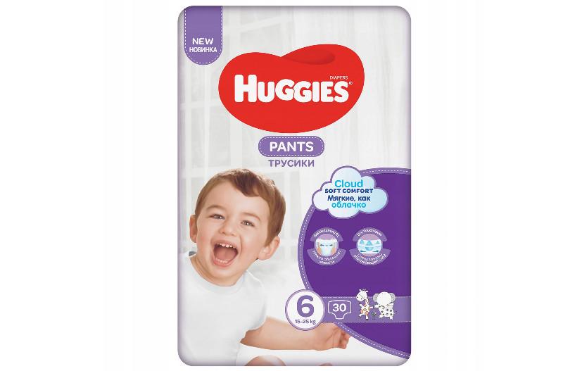 pieluchomajtki dla dzieci